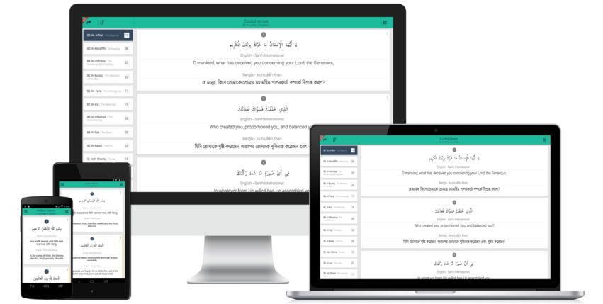 Guided Verses - An immersive Qur'an experience for web and mobile